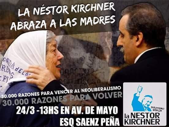 http://www.arbia.org.ar/imagenes/marcha_24.jpg